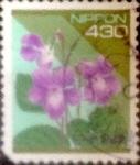 Stamps : Asia : Japan :  Intercambio 4,00 usd 430 yenes 1994