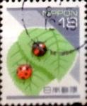 Sellos de Asia - Japón -  Intercambio 0,20 usd 18 yenes 1994