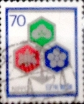 Stamps : Asia : Japan :  Intercambio 0,35 usd 70 yenes 1982
