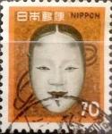 Sellos de Asia - Japón -  Intercambio 0,20 usd 70 yenes 1971