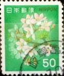 Stamps : Asia : Japan :  Intercambio 0,20 usd 50 yenes 1980