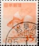Sellos de Asia - Japón -  Intercambio 0,20 usd 35 yenes 1952