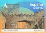 Sellos del Mundo : Europa : España : ESPAÑA - Casco Antiguo de Cáceres