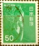 Sellos de Asia - Japón -  Intercambio 0,20 usd 50 yenes 1976