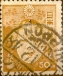 Stamps : Asia : Japan :  Intercambio 0,60 usd 50 yenes 1946