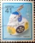 Sellos de Asia - Japón -  Intercambio 0,35 usd 41 yenes 1990