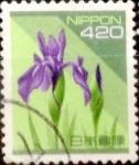 Sellos de Asia - Japón -  Intercambio 3,75 usd 420 yenes 1994