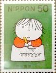 Sellos de Asia - Japón -  Intercambio 0,95 usd 50 yenes 1998