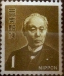 Sellos del Mundo : Asia : Japón : 1 yen 1952