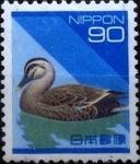 Sellos de Asia - Japón -  Intercambio 1,75 usd 90 yenes 1992