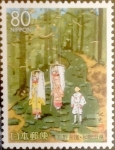 Stamps Japan -  Intercambio 1,50 usd 80 yenes 1998