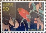 Stamps : Asia : Japan :  Intercambio 1,75 usd 90 yenes 1998