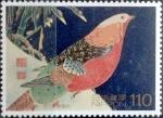 Sellos de Asia - Japón -  Intercambio 2,10 usd 110 yenes 1998