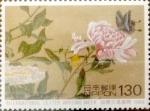 Sellos de Asia - Japón -  Intercambio 2,50 usd 130 yenes 1998