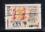 Sellos de Europa - España -  Expo Sevilla 92