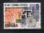 Sellos de Europa - España -  España exporta productos siderúrgicos