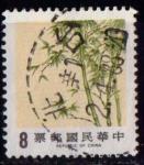 Sellos de Asia - China -  Bambú