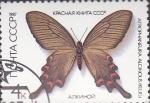 Stamps : Europe : Russia :  atrophaneura alci