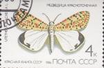 Stamps : Europe : Russia :  utetheisa