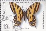 Stamps : Europe : Russia :  papilio alexsanor