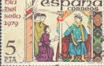 Stamps : Europe : Spain :  correo del rey .xIII