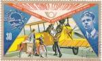 Stamps Equatorial Guinea -  Primer Centenario Unión Postal Universal 1874-1974