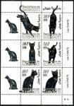 Stamps Africa - Djibouti -  gatos domesticos