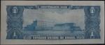 monedas de America - Brasil -  1954 (Reverso)