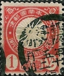 Stamps Asia - Japan -  Imperial