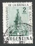 Sellos del Mundo : America : Argentina : 150 ANIVERSARIO DE LA BATALLA DE SALTA
