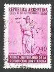 Sellos del Mundo : America : Argentina : PRIMER ANIVERSARIO DE LA REVOLUCION LIBERTADORA