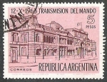 Stamps : America : Argentina :  TRANSMISION DEL MANDO PRESIDENCIAL