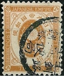 Stamps Japan -  Imperial