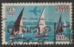 Stamps Egypt -   162 - Carrera de veleros por el Nilo