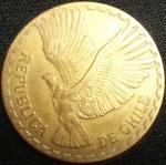 monedas de America - Chile -  1966 (Anverso)
