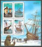 Stamps Chile -  75  AÑOS  DEL  RESCATE  DE  EXPEDICIÒN  SHCKLETON