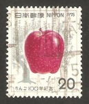 Stamps Japan -  1168 - Centº de la introducción de la manzana en Japón