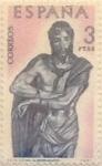 Sellos de Europa - España -  3 pesetas 1962