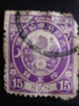 Stamps Asia - Japan -