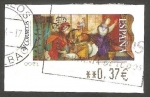 Stamps of the world : Spain :  Cuadro del pintor Igor Fomin