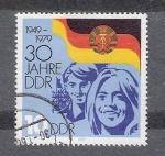 Sellos de Europa - Alemania -  30 aniversario de la República Democrática Alemana