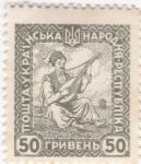 Stamps Ukraine -  Músico cosaco