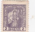 Stamps Ukraine -  Joven ucraniana