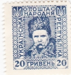 Stamps Ukraine -  Chevtchenco