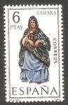 Stamps Spain -  1951 - Traje típico de Sahara