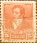 Sellos del Mundo : America : Argentina : Intercambio 0,30 usd 5 céntimos 1892