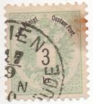 Stamps : Europe : Austria :  Y & T Nº 41
