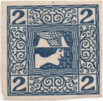 Stamps : Europe : Austria :  Y & T Nº 16 - Timbre