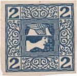 Stamps Austria -  Y & T Nº 16 - Timbre