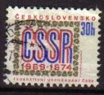 Sellos de Europa - Checoslovaquia -  CHECOSLOVAQUIA 1974 Scott 1915 Sello º CSSR Aniversario República Socialista Ceskolovensko
